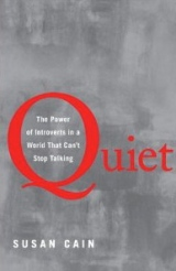 Finding the Power of Being Quiet